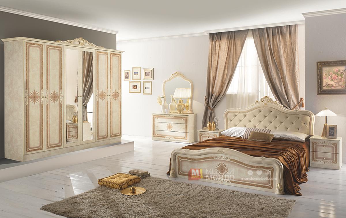 спален комплект луиза 28880 на топ цени мебели мондо