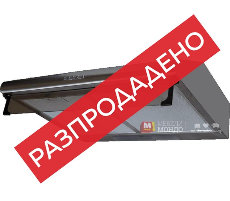 Аспиратор Crown PN2065 IX
